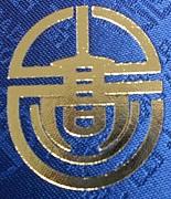 岩村田高校‐2010卒‐