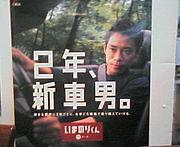 東綾瀬DFC