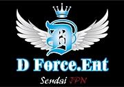 D-FORCE ENT.