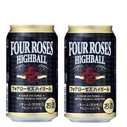 FOUR ROSES HIGHBALL