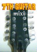7弦ギタリスト