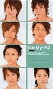 Kis-My-Ft2@群馬