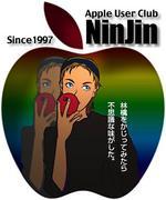 Ninjin in mixi(Mac UG)