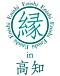 ♪Enishi♪オフ会・交流会in高知
