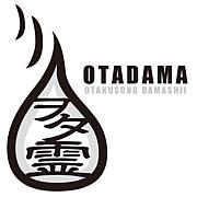 ヲタ霊 -OTADAMA-