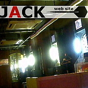 Jack★大船
