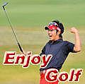 Enjoy golf☆関東ゴルフ会☆