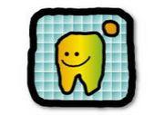歯科デジタルツール