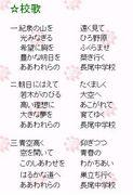集え☆堺市立長尾中学校33期生