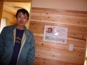 自然素材で造る木工と木の家