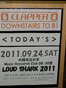 LOUD SHARK!!