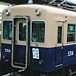 昔の阪神電車を懐かしむ