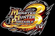 モンスターハンターP3rd【Vita】