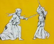 関東学生剣道連盟 卒業生