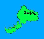 福井大医学科2009