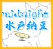 ✿‐水戸納豆‐✿