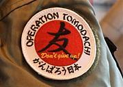 TOMODACHIプロジェクト2012