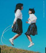 筑紫小学校