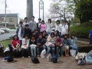 We Love MASAKO☆KIMURAP☆