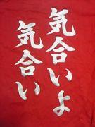 松山北高ダンス部.。*゚+.*.。*.