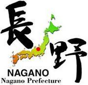 長野県で若者の集まれる場所