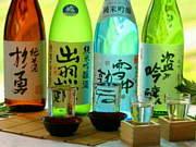 山形県!地酒を愛する会!