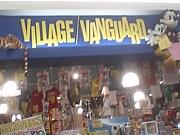 ★VILLAGE/VANGUARDが好き★