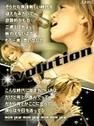 浜崎あゆみ〜TEAM Evolution