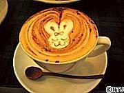 カフェ H&T