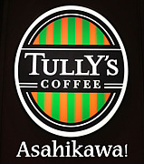 TULLY's COFFEE Asahikawa!