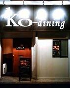 Ko-dining 弘明寺 六ッ川