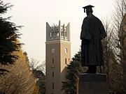 早稲田大学コミュ