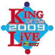 KING of the LiVE〜ALLorNOTHING