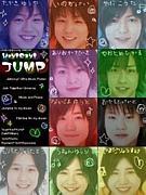 ☆大好き☆Hey!Say!JUMP☆