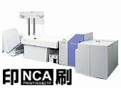 NCA印刷