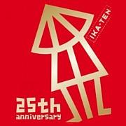 90's J-ROCKセッション!