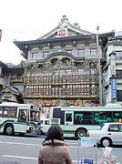 南座でもっと歌舞伎を観たい!