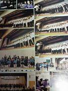 岩松中学校  2005年度  卒業生