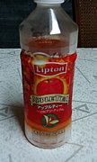 Lipton(ペット)アップルティ
