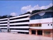 岡山県玉野市立玉中学校