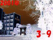 2001卒 所西3−9★