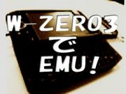 W-ZERO3でEMU!