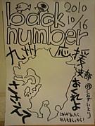 back number九州応援支部☆