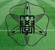 北海道大学体育会サッカー部