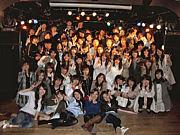 Kamigoh Members Group!!-KMG23