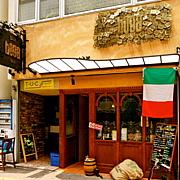 Bar Boga 吉祥寺