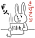 喜劇研大喜利王決定トーナメント