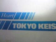 東京計装 2008