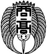 津山商業コンピュータ部