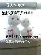 美作大学 スノボーサークル